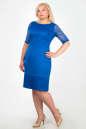 Платье футляр электрика цвета  No1|интернет-магазин vvlen.com
