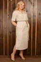 Платье  мешок молочного цвета  No0|интернет-магазин vvlen.com