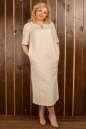 Платье  мешок молочного цвета  No1|интернет-магазин vvlen.com