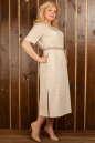 Платье  мешок молочного цвета  No4|интернет-магазин vvlen.com