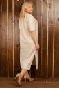 Платье  мешок молочного цвета 2328.81 No8|интернет-магазин vvlen.com