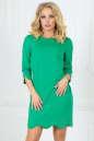 Повседневное платье футляр зеленого цвета 2503.47|интернет-магазин vvlen.com