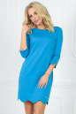 Повседневное платье футляр голубого с белым цвета 2503.47 No0|интернет-магазин vvlen.com