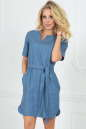 Повседневное платье футляр голубого с белым цвета No0|интернет-магазин vvlen.com