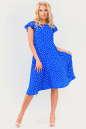 Летнее платье с расклешённой юбкой электрика цвета No1|интернет-магазин vvlen.com