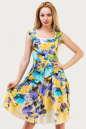 Летнее платье с расклешённой юбкой желтого с голубым цвета 1329.33 No0|интернет-магазин vvlen.com