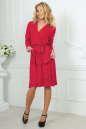 Повседневное платье с расклешённой юбкой кораллового цвета 2476.65 No1|интернет-магазин vvlen.com