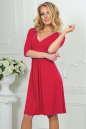 Повседневное платье с расклешённой юбкой кораллового цвета|интернет-магазин vvlen.com