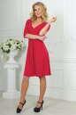 Повседневное платье с расклешённой юбкой кораллового цвета 2485.65 No1|интернет-магазин vvlen.com