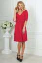 Повседневное платье с расклешённой юбкой кораллового цвета 2485.65 No2|интернет-магазин vvlen.com