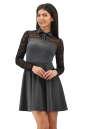Офисное платье с расклешённой юбкой серого цвета|интернет-магазин vvlen.com