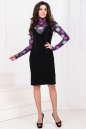 Повседневное платье гольф черного с сиреневым цвета No1|интернет-магазин vvlen.com