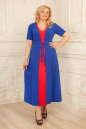 Летнее платье с расклешённой юбкой синего с красным цвета 2291.83 No0|интернет-магазин vvlen.com