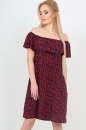 Летнее платье трапеция синего с красным цвета No0 интернет-магазин vvlen.com
