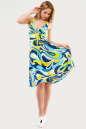 Летнее платье с расклешённой юбкой голубого тона цвета 1337.20 No1|интернет-магазин vvlen.com