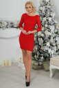 Коктейльное платье футляр красного цвета 2218.12 No1|интернет-магазин vvlen.com