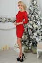 Коктейльное платье футляр красного цвета No2|интернет-магазин vvlen.com