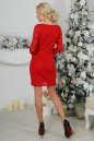 Коктейльное платье футляр красного цвета 2218.12 No3|интернет-магазин vvlen.com