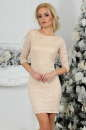 Коктейльное платье футляр бежевого цвета|интернет-магазин vvlen.com