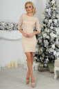 Коктейльное платье футляр бежевого цвета No1|интернет-магазин vvlen.com