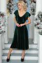 Вечернее платье с расклешённой юбкой темно-зеленого цвета|интернет-магазин vvlen.com