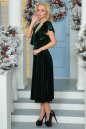 Вечернее платье с расклешённой юбкой темно-зеленого цвета 2465.26 No2 интернет-магазин vvlen.com