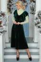 Вечернее платье с расклешённой юбкой темно-зеленого цвета 2465.26 No5 интернет-магазин vvlen.com