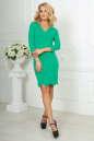Повседневное платье футляр зеленого цвета 2489.47 No1|интернет-магазин vvlen.com
