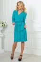 Повседневное платье с расклешённой юбкой бирюзового цвета 2476.65 No1|интернет-магазин vvlen.com