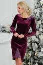 Коктейльное платье футляр сиреневого с черным цвета 2425 .26 No0|интернет-магазин vvlen.com