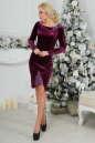 Коктейльное платье футляр сиреневого с черным цвета 2425 .26 No1|интернет-магазин vvlen.com