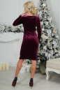 Коктейльное платье футляр сиреневого с черным цвета 2425 .26 No3|интернет-магазин vvlen.com