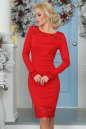 Коктейльное платье футляр красного цвета No0|интернет-магазин vvlen.com