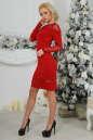 Коктейльное платье футляр красного цвета 2443.47 No3|интернет-магазин vvlen.com
