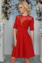 Коктейльное платье с расклешённой юбкой красного цвета 1666.47|интернет-магазин vvlen.com