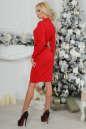 Офисное платье футляр красного цвета No3|интернет-магазин vvlen.com