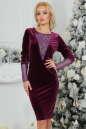 Коктейльное платье футляр сиреневого с черным цвета 2438.26 No0|интернет-магазин vvlen.com