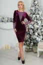Коктейльное платье футляр сиреневого с черным цвета 2438.26 No1|интернет-магазин vvlen.com