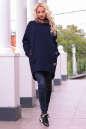Худи оверсайз темно-синего цвета с капюшоном 2349.70|интернет-магазин vvlen.com