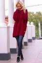 Худи оверсайз бордового цвета с капюшоном 2349.70 No1|интернет-магазин vvlen.com