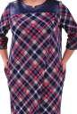 Платье футляр синего с розовым цвета 2290. 77 No3|интернет-магазин vvlen.com