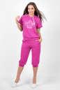 Домашний костюм розового цвета  No0 интернет-магазин vvlen.com