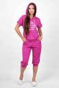 Домашний костюм розового цвета  No4 интернет-магазин vvlen.com