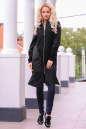 Кардиган модный черного цвета No1|интернет-магазин vvlen.com