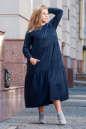Платье оверсайз морской волны цвета No4|интернет-магазин vvlen.com