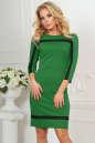Повседневное платье футляр зеленого цвета 2477.47 No0|интернет-магазин vvlen.com