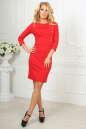 Офисное платье футляр красного цвета No1 интернет-магазин vvlen.com
