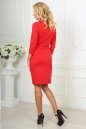 Офисное платье футляр красного цвета No4 интернет-магазин vvlen.com