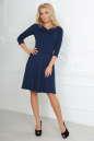 Повседневное платье с расклешённой юбкой темно-синего цвета No1|интернет-магазин vvlen.com