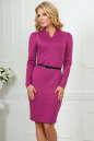 Офисное платье футляр сиреневого цвета|интернет-магазин vvlen.com